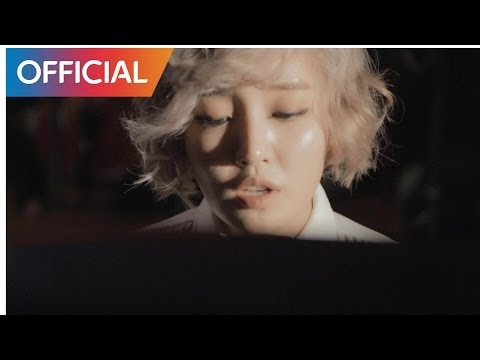 Younha - Not There