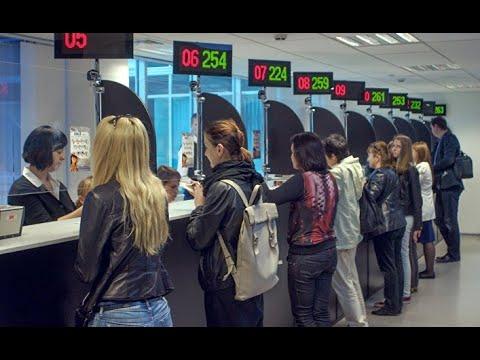 Dziennik Gazeta Prawna (Польша): Берлин предлагает визовую «перезагрузку», стремясь наладить отношен
