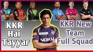 KKR Full Squad 2019   KKR New Team 2019   IPL 2019 KKR New Team