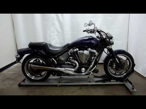 2006 Yamaha Warrior in Eden Prairie, Minnesota - Video 1