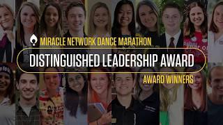 Dance Marathon Distinguished Leadership Award Winners 2018