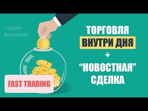 Без депозита бинарные опционы