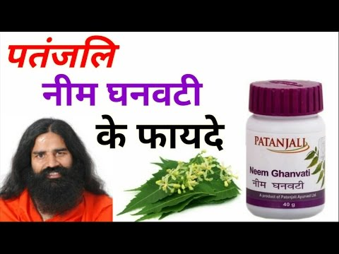 Download Patanjali Medicine For Skin Disease Video 3GP Mp4 FLV HD