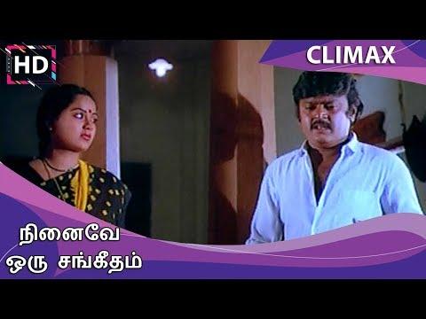 Ninaive Oru Sangeetham Full Movie - Climax