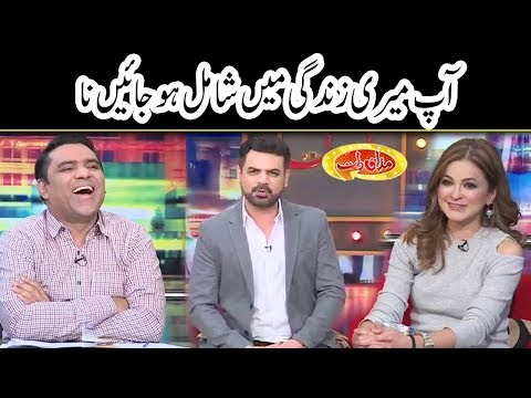 Ap Meri Zindagi Main Shami Ho Jain | Mazaaq Raat | Dunya News
