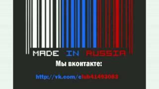 F-front гуляй девченка (profile mix)