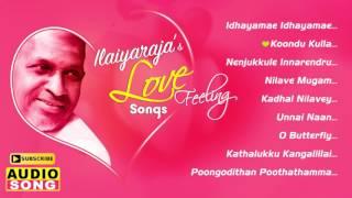 Ilayaraja Love Sad Songs |  | Tamil Love Songs | SP Balasubramaniam | S Janaki