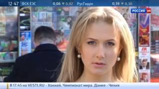 Украина.Ru. Документальный фильм