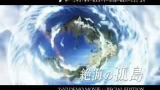 Ys VI: The Ark of Napishtim video