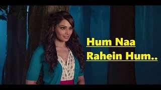 Hum Naa Rahein Hum Song | Benny Dayal | Mithoon | Creature 3D | Lyrics Translation | Bollywood Songs
