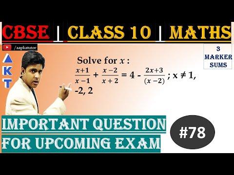 #78 | 3 Marker | CBSE | Class X | Solve for x : (x+1)/(x -1) + (x -2)/(x + 2) = 4 - (2x+3)/((x -2)) ; x ≠ 1, -2, 2