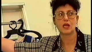 יומן מזרע מס' 125 1997