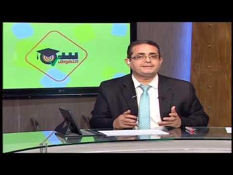 talb online طالب اون لاين لغة عربية الصف الأول الثانوي 2020 ترم أول الحلقة 12 - قراءة (قيم اجتماعية) دروس قناة مصر التعليمية ( مدرسة على الهواء )