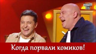 Лучшее из Рассмеши комика 2017 | Новая РЖАКА и самые смешные шутки которые порвали ДО СЛЕЗ!