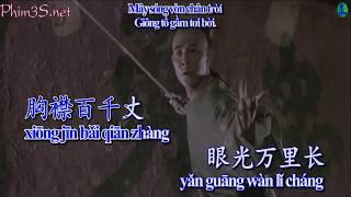 Hoàng Phi Hồng OST - Karaoke HD || Beat chuẩn