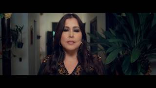 No me Compares - Arelys Henao (Video)
