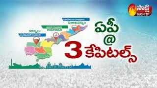 Rajahmundry Mp  M. Bharath Reaction On Governor Green Signal To Ap 3 Capitals - Sakshi Tv