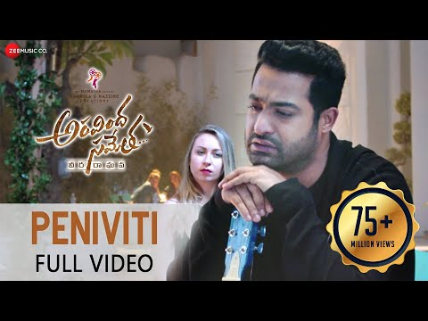 Peniviti Full Video Aravindha Sametha Jr Ntr Pooja Hegde Thaman S