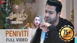 Peniviti Full Video Aravindha Sametha Jr Ntr Pooja Hegde Thaman S