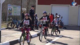 В Великом Новгороде завершился областной детский фестиваль «Безопасное колесо»