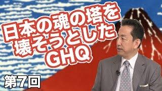 第06回 最先端の理論を1300年前から知っていた日本人