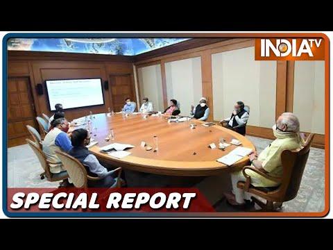 कोरोना वायरस का टीका विकिसत करने में लगा भारत, PM Modi ने की समीक्षा | IndiaTV Special Report
