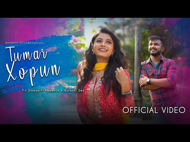 Tumar Xopun Lyrics by Nikhil Jyoti