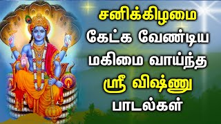 POWERFUL VISHNU SONG FOR OVERCOME OBSTACLES AND ACHIEVE SUCCESS | Best Vishnu Tamil Devotional Songs