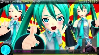"Project DIVA F 2nd [EDIT PLAY] ""初音ミクの暴走"" ★++10 PERFECT"
