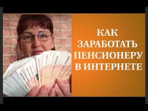Отзывы о программе сбор криптовалют с кранов