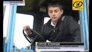 Факультатив по вождению трактора. Могилевская обл.