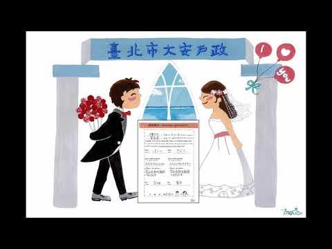 YES ! I DO !登記婚十週年特展影片