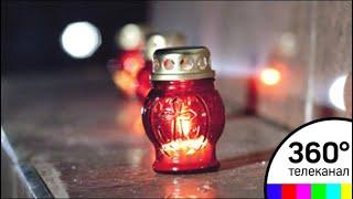 «Свечи памяти» зажгли во всех городах Подмосковья