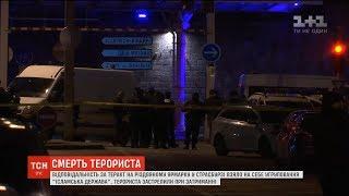 """""""Ісламська держава"""" взяла на себе відповідальність за теракт у Страсбурзі"""