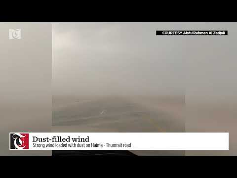 WATCH: Strong winds kick up dust in Oman