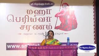 Chennai Sri Krishna Sweets - Free video search site - Findclip