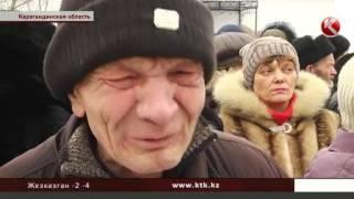 В Карагандинской области прощаются с погибшими при обрушении дома