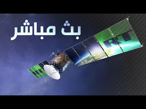 العرب اليوم - رواد الفضاء الروسي يخروجون إلى الفضاء المفتوح