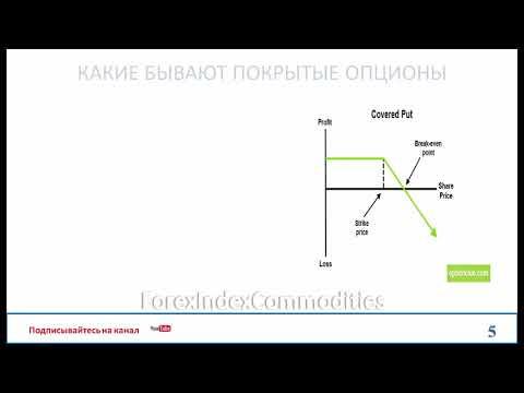 Инвестиции в криптовалюту тренинг