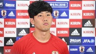 キリンチャレンジカップ201710/4遠藤航「普段からワールドカップのメンバーに入るということを意識してやっていきたい」