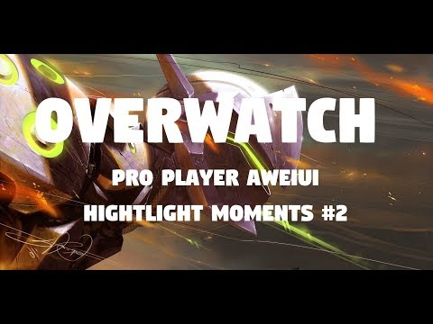 【威爾Aweiui】Overwatch Pro Player HightLight Moments #2