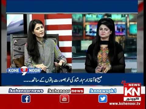 Kohenoor@9 06 August 2019 | Kohenoor News Pakistan
