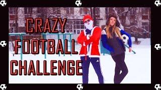 CRAZY FOOTBALL CHALLENGE | ДЕВУШКА ЗАБИЛА В ДЕВЯТКУ!  | ЧУХОВА VS САБЛИН #1