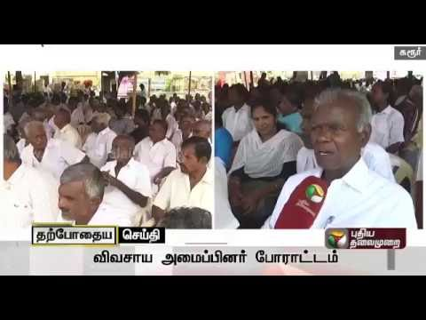 Protest-against-sand-quarries-in-the-Cauvery-river-bed