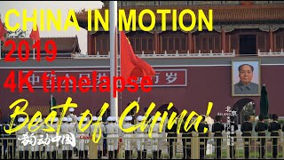 Video : China : Awesome, beautiful China 中国 Celebrating 70 years of the People's Republic (2) …