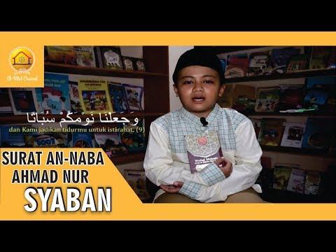 SUARA MERDU ANAK YATIM QS : An-Naba Ayat 1-40