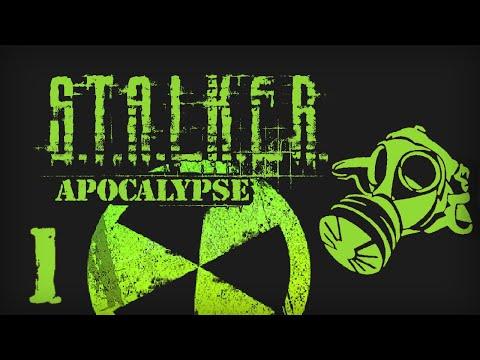 S.T.A.L.K.E.R. АПОКАЛИПСИС # 01. Вынужденная посадка.