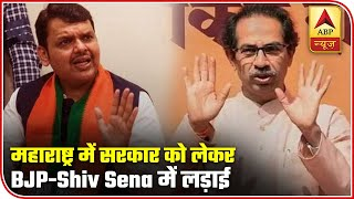 Maharashtra: Rift widens further between BJP, Sena | Master Stroke