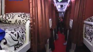 Bus Dengan Fasilitas Tempat Tidur - BIS 20/09