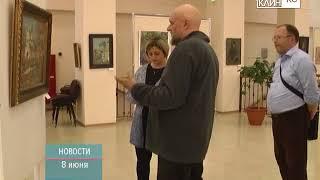 ТНТ-Поиск: Открытие уникальной передвижной выставки в зале им .Карапаева